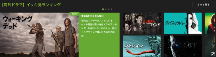 huluの海外ドラマ・TV